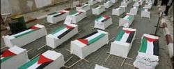http://www.kkfi.org/wp-content/uploads/gaza_coffins-300x2001-wpcf_250x100.jpg